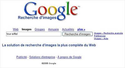 Utiliser un moteur de recherche