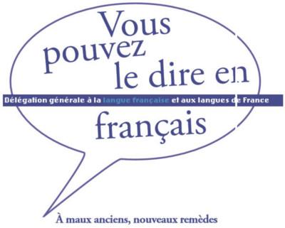 Vous pouvez le dire en français : SYNDROME D'ÉPUISEMENT PROFESSIONNEL