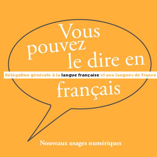 Vous pouvez le dire en français : INTERNET SANS FIL