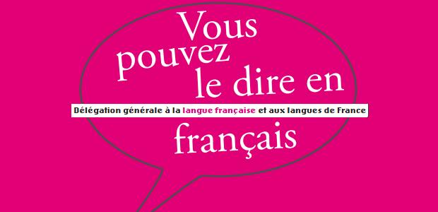 Vous pouvez le dire en français : Atelier, Audition, Cinédom