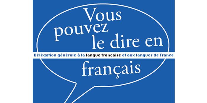 Vous pouvez le dire en français : phase finale !