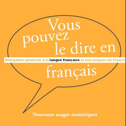 Vous pouvez le dire en français : flux en continu
