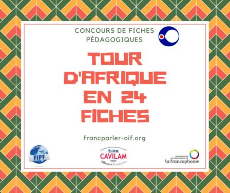 Concours Tour d'Afrique en 24 fiches – les 4 enseignants sénégalais lauréats