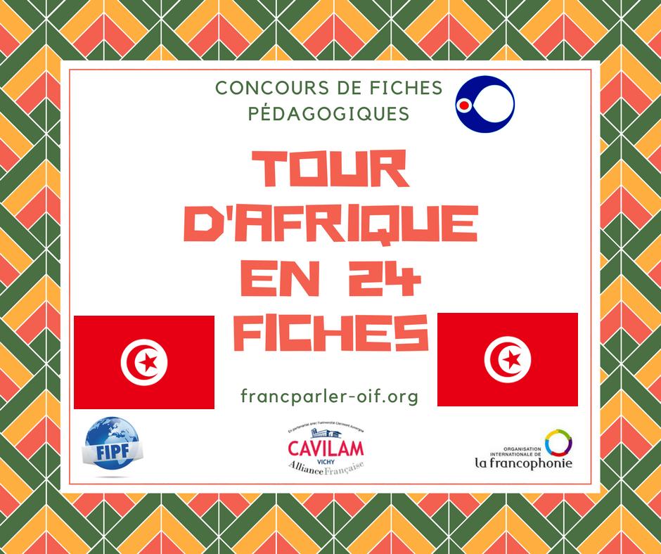 Concours Tour d'Afrique en 24 fiches – les 4 enseignants tunisiens lauréats