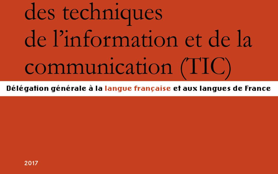 Vous pouvez le dire en français !