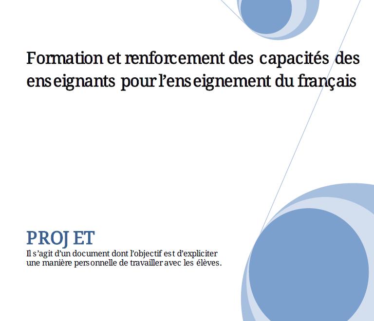 Formation et renforcement des capacités des enseignants (Sénégal)